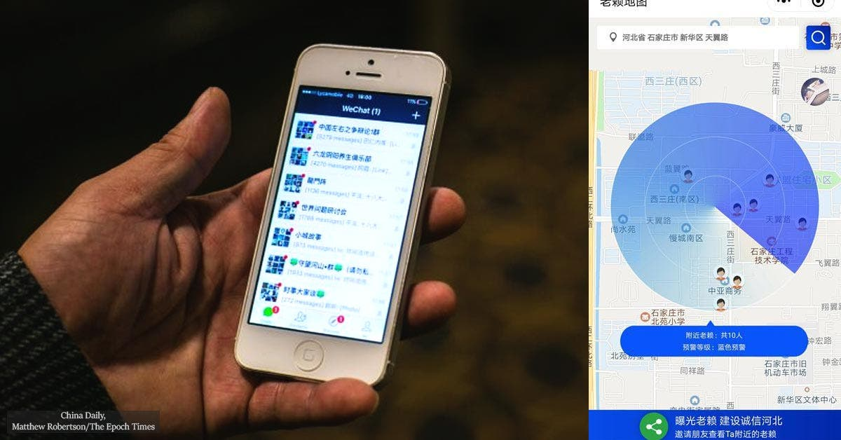 China launches controversial app that notifies users when they are within 500 yards of someone in debt